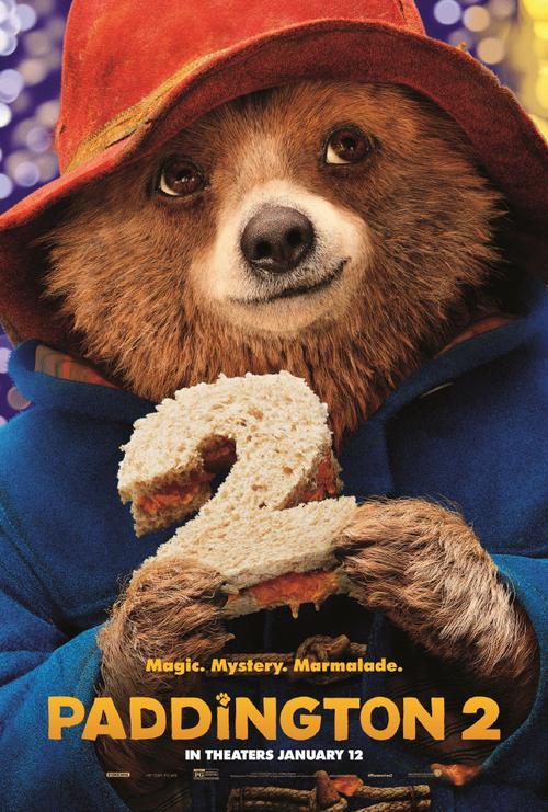戛纳电影节##帕丁顿熊3