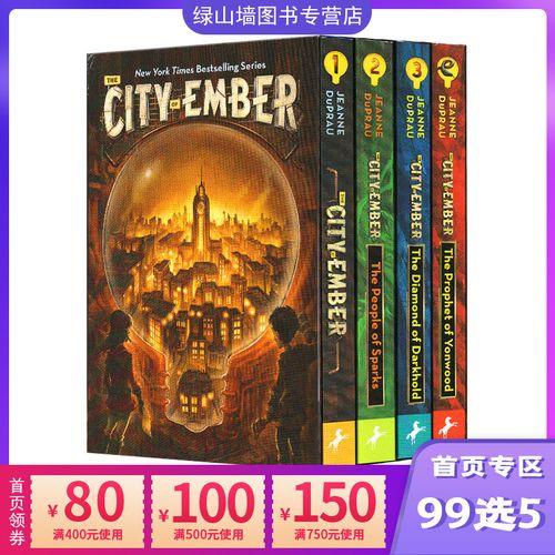 微光之城 英文原版 the city of ember complete boxed set 魔幻奇幻