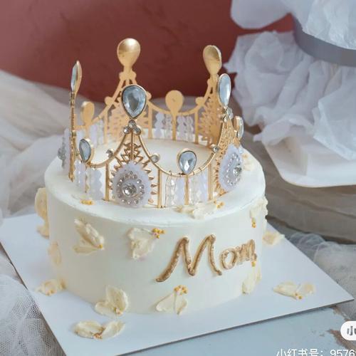 妈妈生日母亲节大钻石款蛋糕装饰皇冠摆件帽子女王女神派对插件