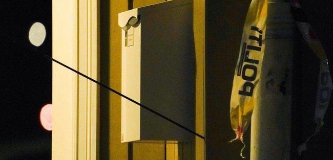 挪威发生弓箭袭击事件造成5死2伤