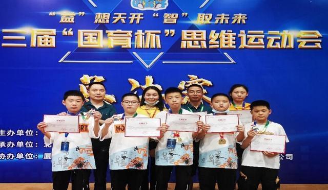 四川广元利州30名少年角逐全国思维运动会 11名选手总