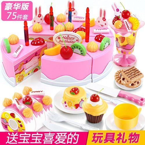 儿童生日切做蛋糕玩具套装女孩宝宝创意diy带音乐小孩水果切切乐
