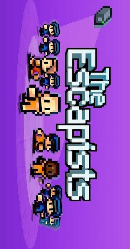 逃脱者中文游戏免费版-逃脱者安卓版免费