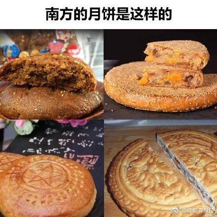 南北方月饼差异有多大##全国月饼口味地图