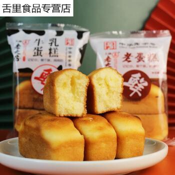 上海特产真老大房老糕牛乳500g面包传统早餐零食品点糯米蛋糕500克咸
