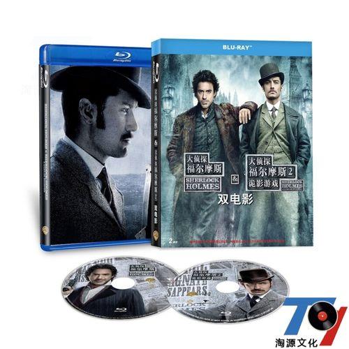 正版大侦探福尔摩斯1&2双电影(蓝光碟 2bd50)高清蓝光