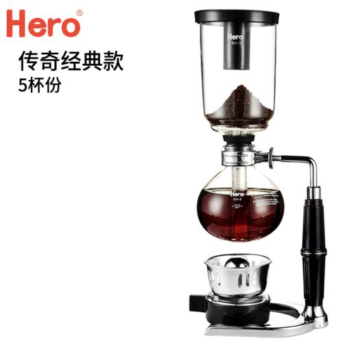 hero咖啡壶 家用咖啡机 虹吸式 玻璃虹吸壶 手动煮咖啡套装 经典款5人