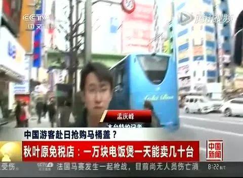 求求了好好的中国品牌为啥要说日本话