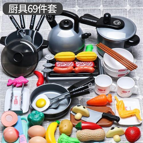 迷你套装小厨房j真煮伶锅具食玩仿真玩具女孩食物小小世界