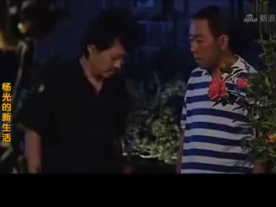 杨光的新生活:条子去杨光家蹭饭,一个人吃了一半|杨光
