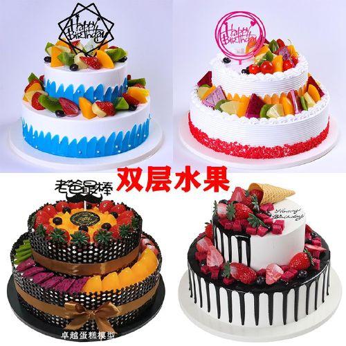 加厚拍摄过寿羽毛双层网三层样品甜品店两层双层蛋糕模型二层女王