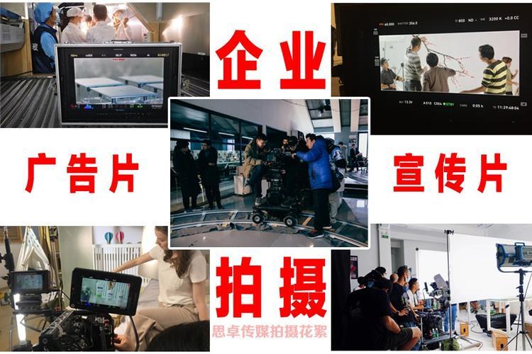 清远纪录片制作宣传片拍摄报价明细表