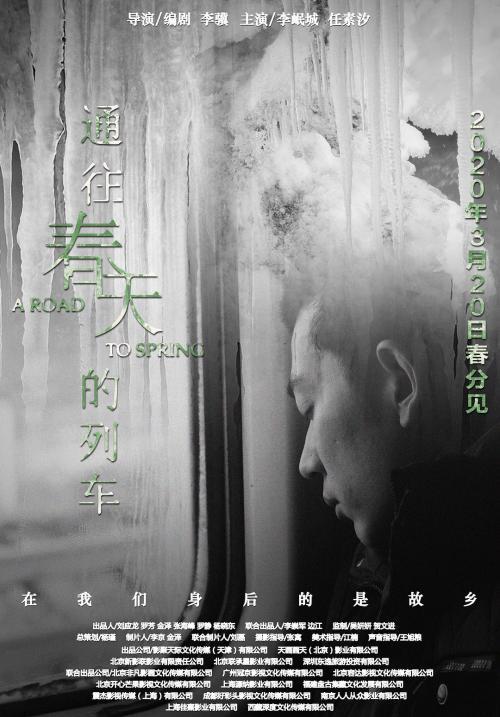 寻汉计普通话2021喜剧剧情网络大电影80