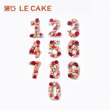 诺心lecake 数字蛋糕 生日蛋糕 ins网红创意蛋糕同城配送上海