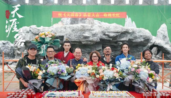 网易首页>网易号>正文申请入驻> 《安乐传》由上海影视传媒股份有公司