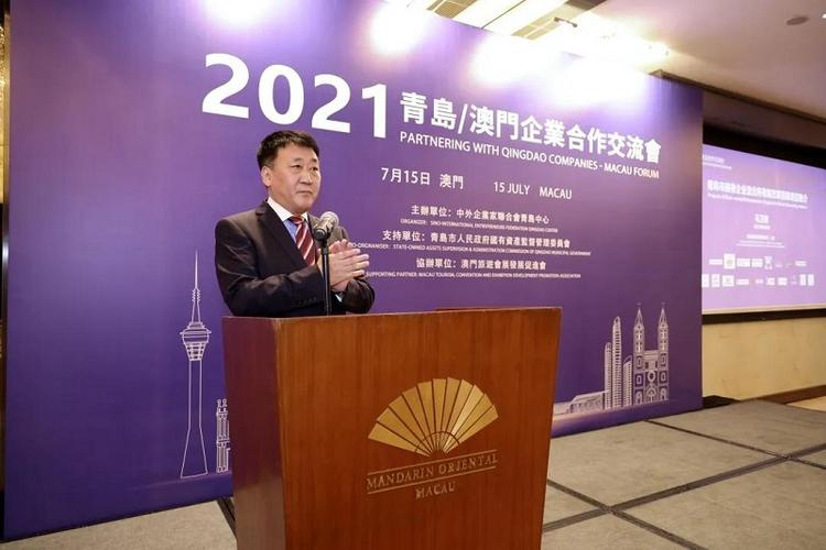 澳门贸易投资促进局行政管理会刘伟明先生致欢迎辞.