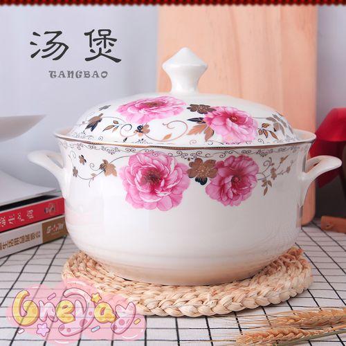 大汤祝寿碗回礼品寿辰定制陶瓷生日老人答谢礼盒中式